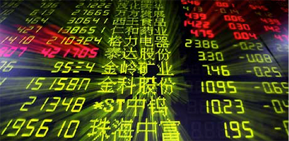 An Insight into China's Recent Stock Mess