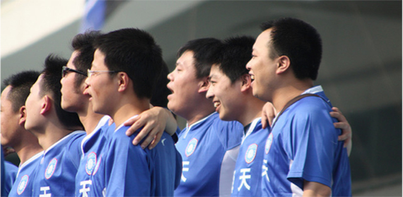 Football and China's World Cup Goal