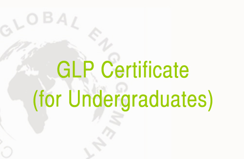 CGE certificate