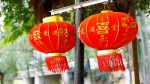 Chinese New Year Events in Coventry